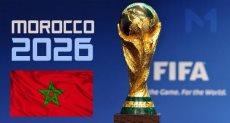 الفيفا يصادق على ملف المغرب