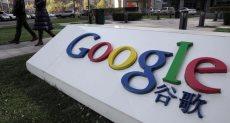 تعطل خدمات جوجل