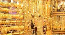 الذهب - أرشيفية