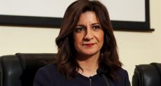: نبيلة مكرم وزيرة الهجرة