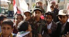 اطفال اليمن - ارشيفية