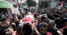 مظاهرة فلسطينية-أرشيفية