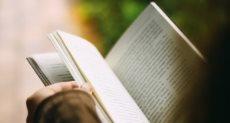 قراءة