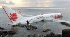 سقوط الطائرات
