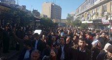 تظاهرات الأكراد