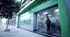 مكاتب البريد المصري