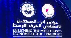 مؤتمر إثراء المستقبل