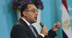 """مصر """"ضيف شرف"""" الدورة 27 لمنتدى الاقتصاد العربي"""