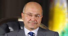 برهم صالح رئيس جمهورية العراق