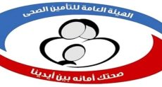 شعار الـتأمين الصحي