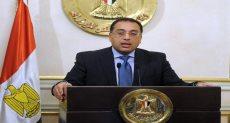 الدكتور مصطفى مدبولى رئيس مجلس الوزراء