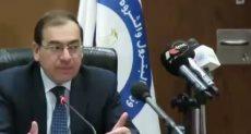وزير البترول المهندس طارق الملا