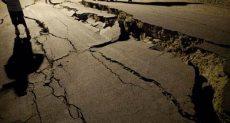 انهيارات أرضية