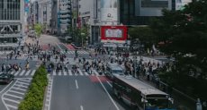 غرائب اليابان