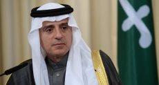 عادل الجبير وزير الدولة السعودى للشؤون الخارجية