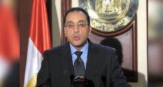 الدكتور مصطفى مدبولى- رئيس الوزراء