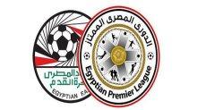 شعار الدوري المصري