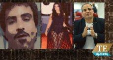 رانيا يوسف: