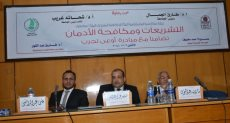 ندوة التشريعات ومكافحة الأدمان بجامعة أسيوط