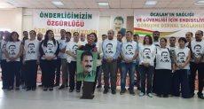 جانب من اعلان النواب اضرابهم عن الطعام