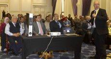 مؤتمر الدولى الأول حول الجسيمات والطاقة