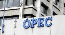 أوبك ستؤجل قرار سياسة إنتاج النفط