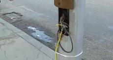 عامود الكهرباء المكشوف