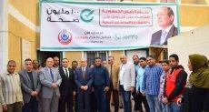 مركز تحيا مصر لعلاج فيروس سى