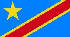الكونغو - أرشيفية