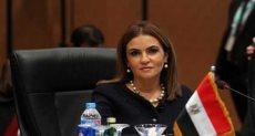 د. سحر نصر - وزيرة الاستثمار والتعاون الدولى