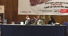 جانب من مؤتمر المنظمة العربية لحقوق الإنسان