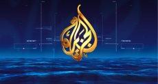قناة الجزيرة القطرية