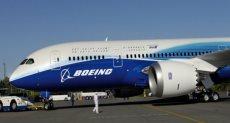 بوينج الأمريكية تفتح أول مصنع لتجميع طائرة 737 فى الصين