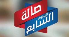 أهم الأخبار من دوت مصر