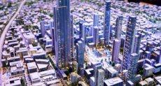 العاصمة الإدارية الجديدة