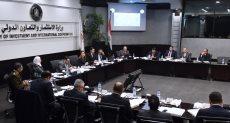 سحر نصر تترأس اجتماع مجلس الهيئة العامة للاستثمار