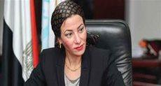 وزيرة البيئة د. ياسمين فؤاد
