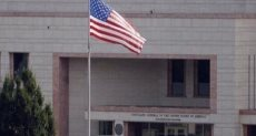 السفارة الأمريكية  - أرشيفية