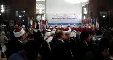 مؤتمر وزارة الأوقاف
