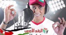 الأردنى عمر عبد اللات