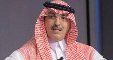محمد بن عبد الله الجدعان وزير المالية السعودي