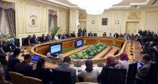 مؤتمر مجلس الوزراء