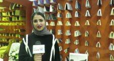 جناح دولة البحرين بمعرض الكتاب