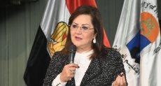 هالة السعيد وزيرة التخطيط والمتابعة والإصلاح الإدارى