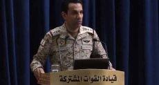 المتحدث باسم التحالف العربى