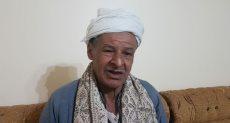 الحاج عميرة