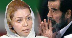 صدام حسين وابنته رغد