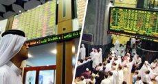 بورصة السعودية - صورة أرشيفية