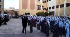 مدارس كفر الشيخ