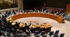 مجلس الأمن - أرشيفية